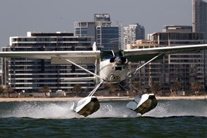 Melbourne Seaplanes - Holiday Byron Bay